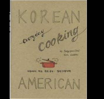 korean american food cover